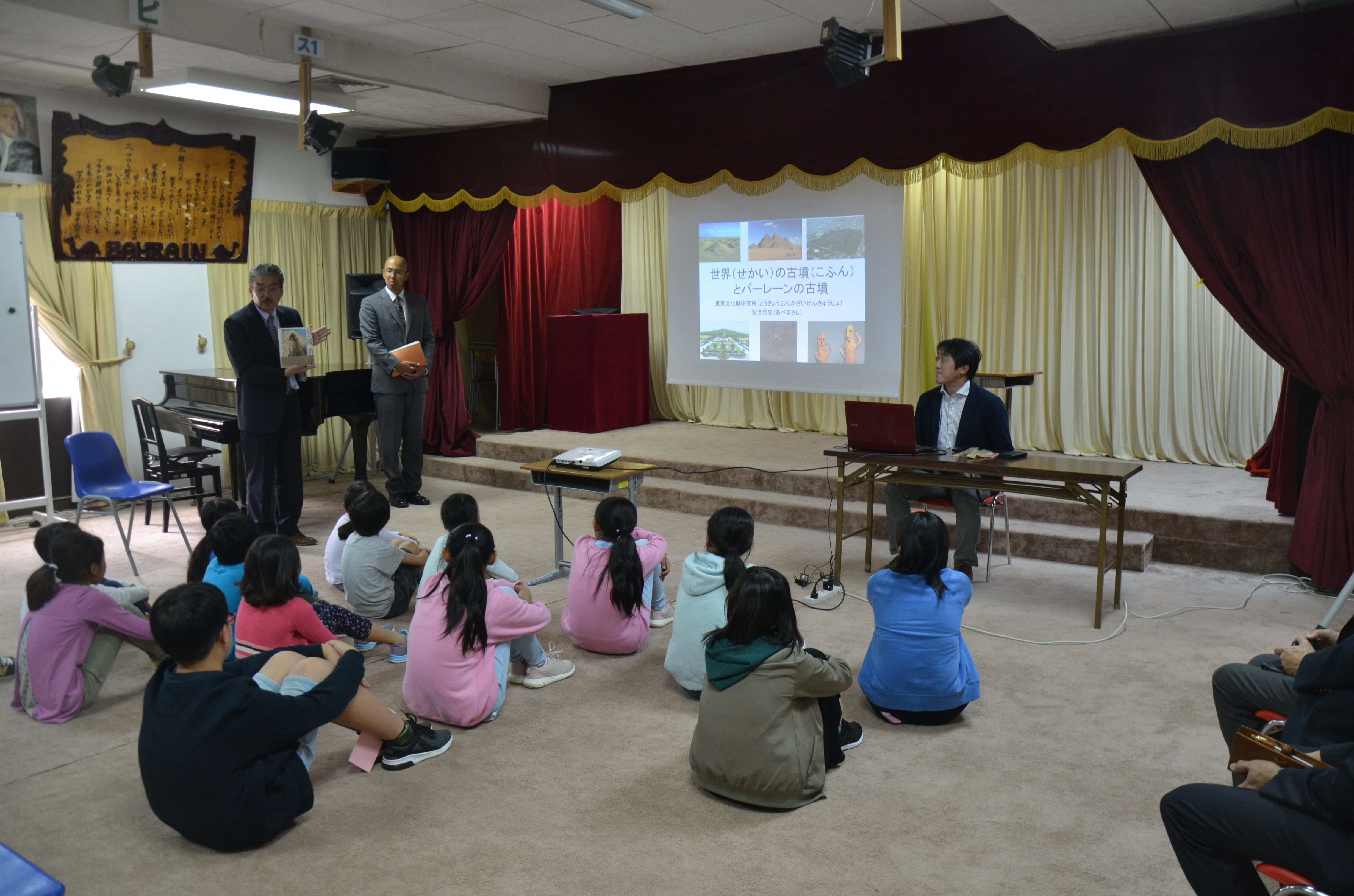 A special class at the Japanese School in Bahrain