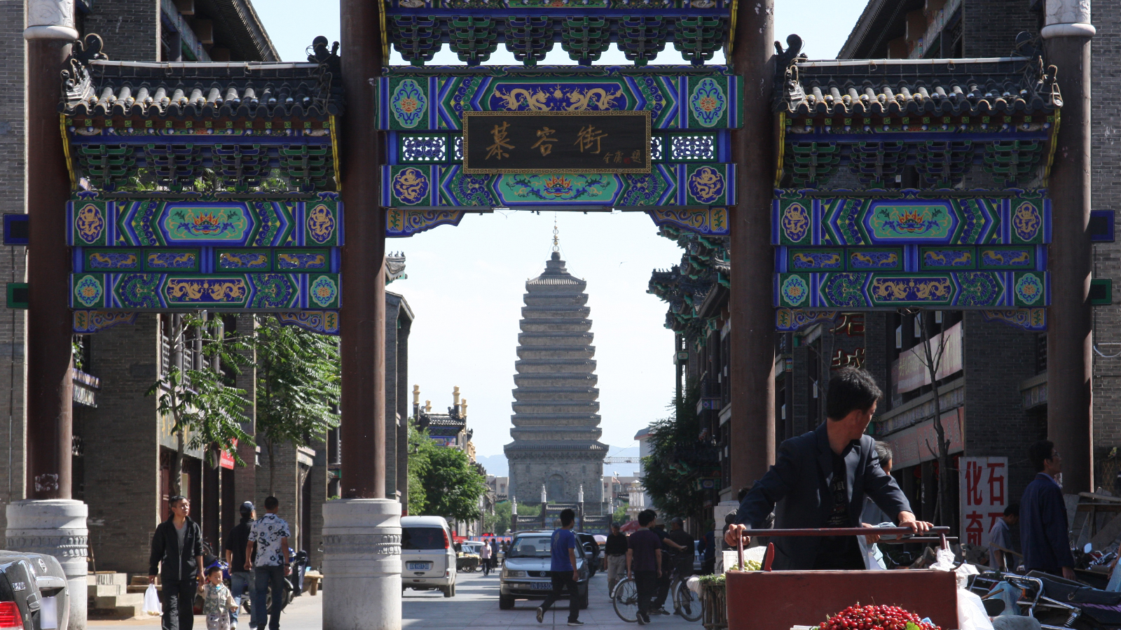 Friendship Joint Research with the Institute of Cultural Relics and Archaeology of Liaoning Province